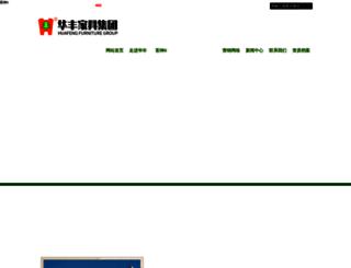 ykongbao.com screenshot