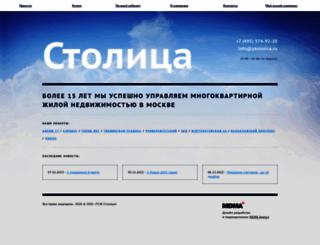 ykstolica.ru screenshot