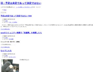 ymkx.net screenshot