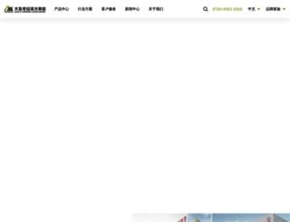 ymlaser.com screenshot