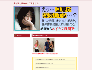 ymo-synth.com screenshot