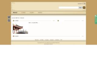 ynmm5.com screenshot