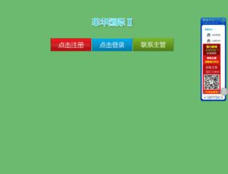 ynwebsite.com screenshot