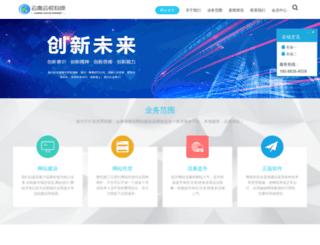 ynyue.com screenshot