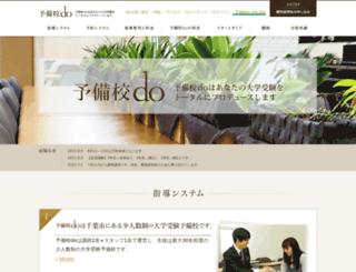 yobiko-do.com screenshot