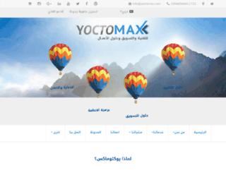 yoctomax.com screenshot