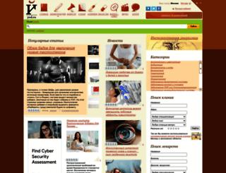 yod.ru screenshot