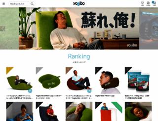 yogibo.jp screenshot