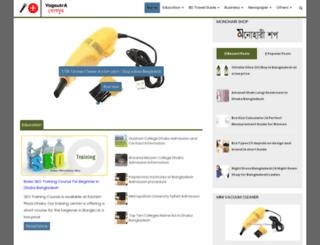 yogsutra.com screenshot