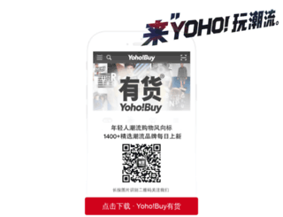 yohoshow.com screenshot
