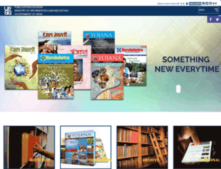 yojana.gov.in screenshot