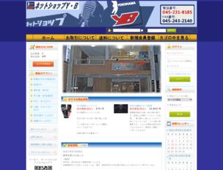 yokobou-shop.com screenshot