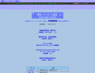 yokohama-hand.sakura.ne.jp screenshot