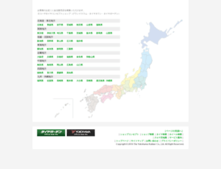 yokohama-tire.com screenshot