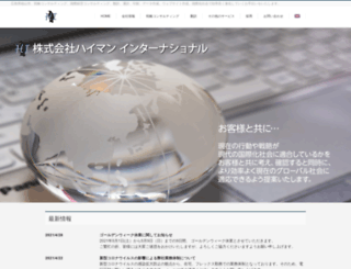 yokomoji.com screenshot