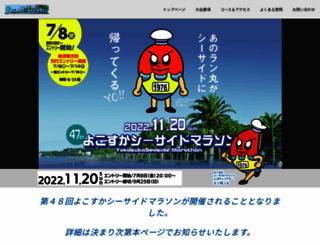 yokosuka-seaside.jp screenshot