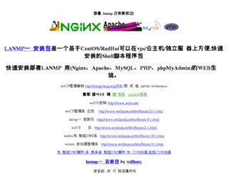 yongcheng.org screenshot