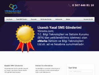 yonsms.com screenshot