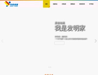 yorkg.com screenshot