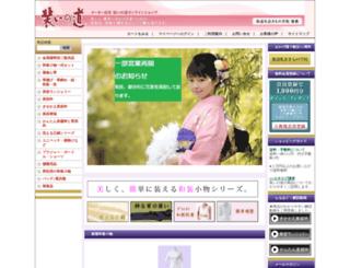 yosooi.co.jp screenshot
