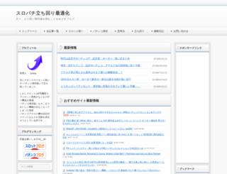 yossy-slopachi.com screenshot