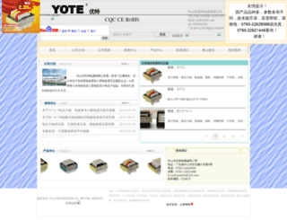 yote.com.cn screenshot