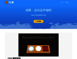 youj.com screenshot
