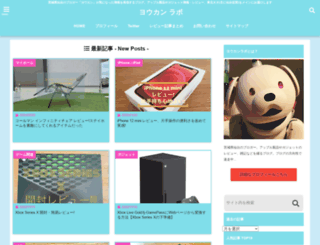 youkan-labo.com screenshot