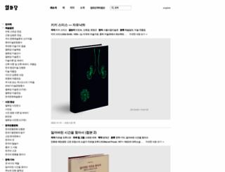 youlhwadang.co.kr screenshot