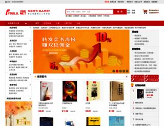 youlu.net screenshot