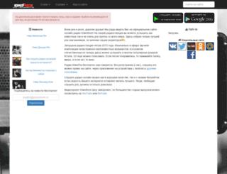 youmorock.ru screenshot