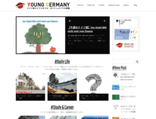 young-germany.jp screenshot