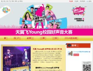 young.21cn.com screenshot