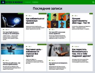 yourfreedom.ru screenshot