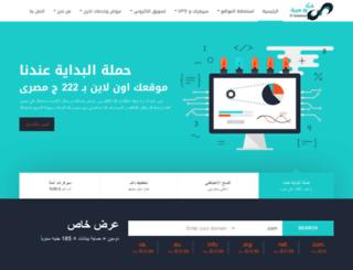 yourserv.com screenshot