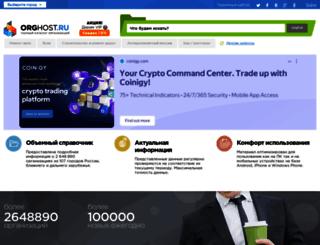 yourwork.h19.ru screenshot