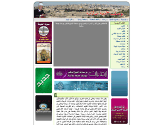 yousefsalama.com screenshot