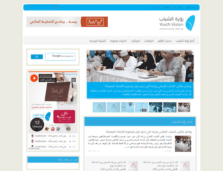 youth-vision.net screenshot