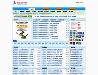 youxi.mywebcn.com.cn screenshot