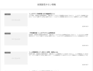 yoyoi.xyz screenshot