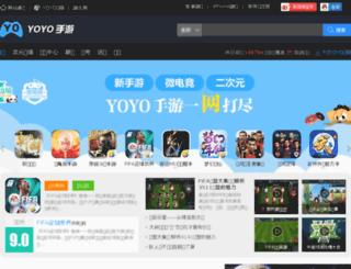 yoyojie.com screenshot