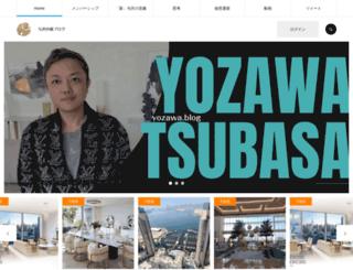 yozawa-tsubasa.info screenshot