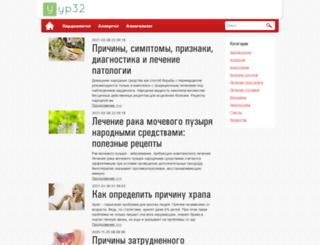 yp32.ru screenshot