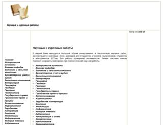 ypakservice.ru screenshot