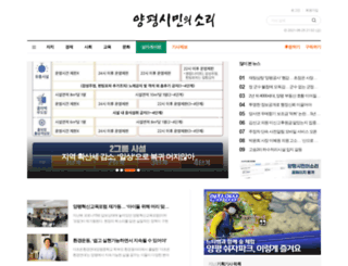 ypsori.com screenshot