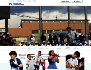 ys-athlete-support.com screenshot
