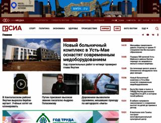 ysia.ru screenshot