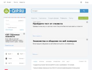 ysinuxaf.nm.ru screenshot