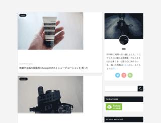 yskb2.com screenshot