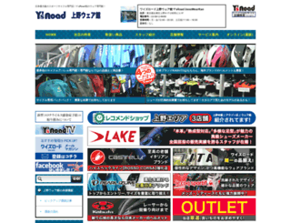 ysroad-ueno-wearkan.com screenshot